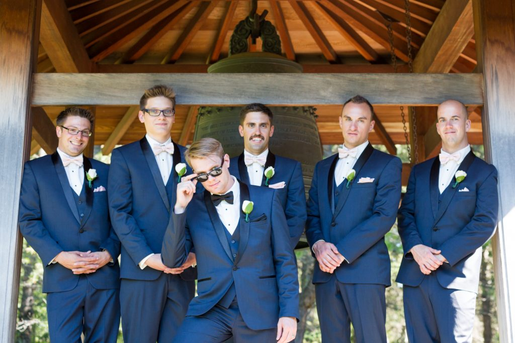 University of Alberta gardens wedding